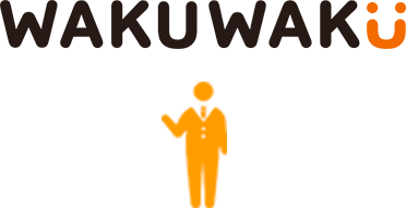 株式会社WAKUWAKU|事業内容